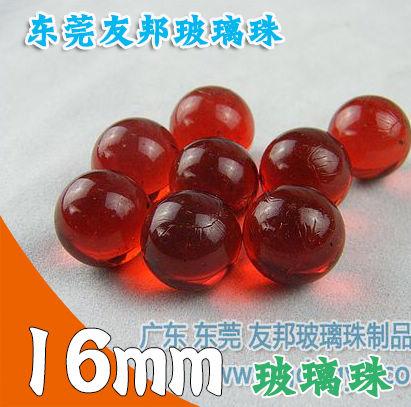 16毫米友邦深红小玻璃球