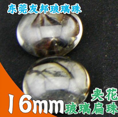 东莞友邦16毫米夹花玻璃扁珠